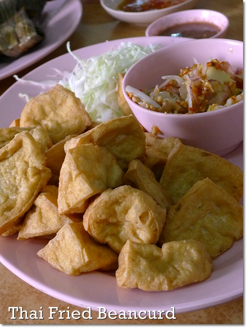 Thai Fried Beancurd