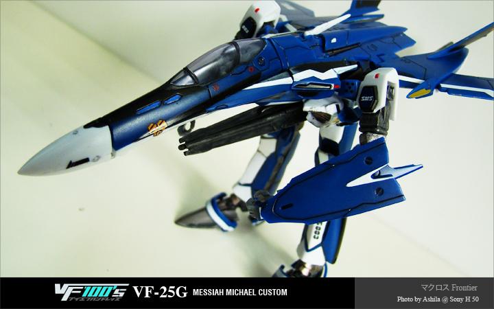 VF-25G.Macross Frontier_06
