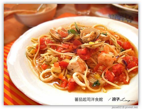 蕃茄起司洋食館 05