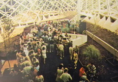 Piedmont Exposition Center
