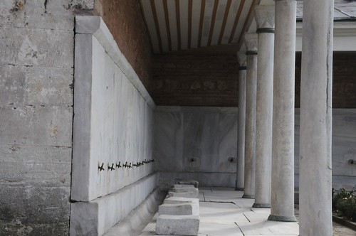Where ablutions are performed in the courtyard of Hagia Sophia