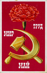 postcard - from Taksa, RU (Jassy-50) Tags: flower hammer russia postcard postcrossing soviet sickle carnation sovietunion hammerandsickle