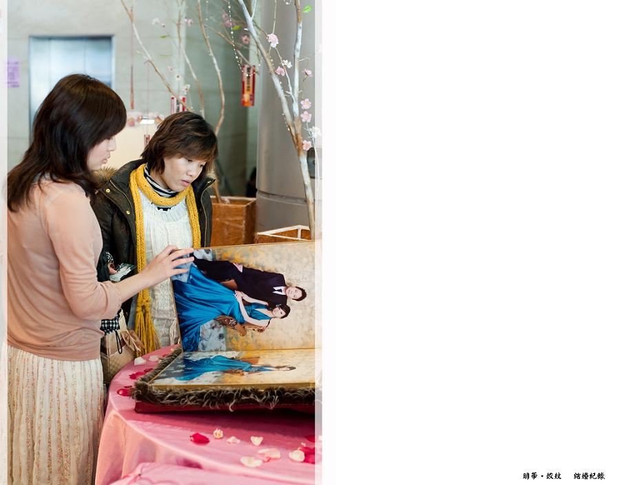 明華&姣妏_151