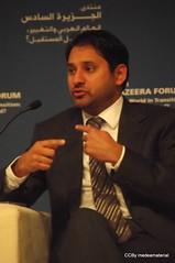 @mohamed (medea_material) Tags: aljazeera doha qatar catar ajforum