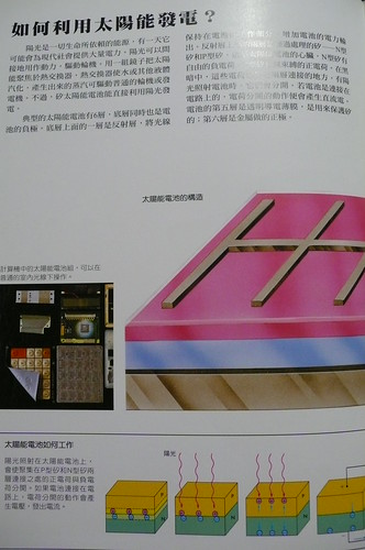 P1380633