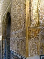 Nasrid Palaces at the Alhambra, Granada (rosinberg) Tags: architecture design spain arches palace andalucia espana alhambra moorish granada ornate nasridpalaces