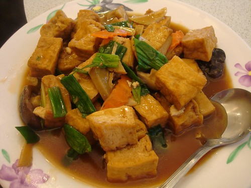 Best fried tofu ever
