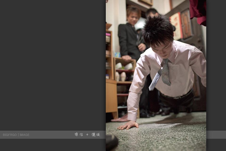 樟信+儷瑛-046