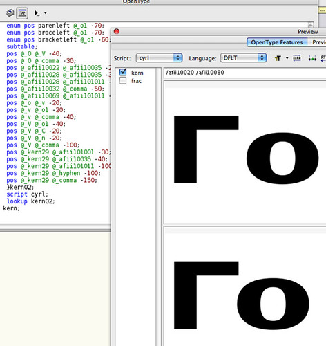 Cyrillic kerning issues in FontLab