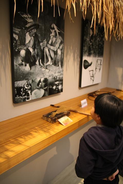 阿里山鄒族文化部落019