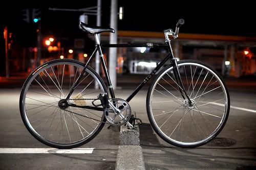 changryu bike