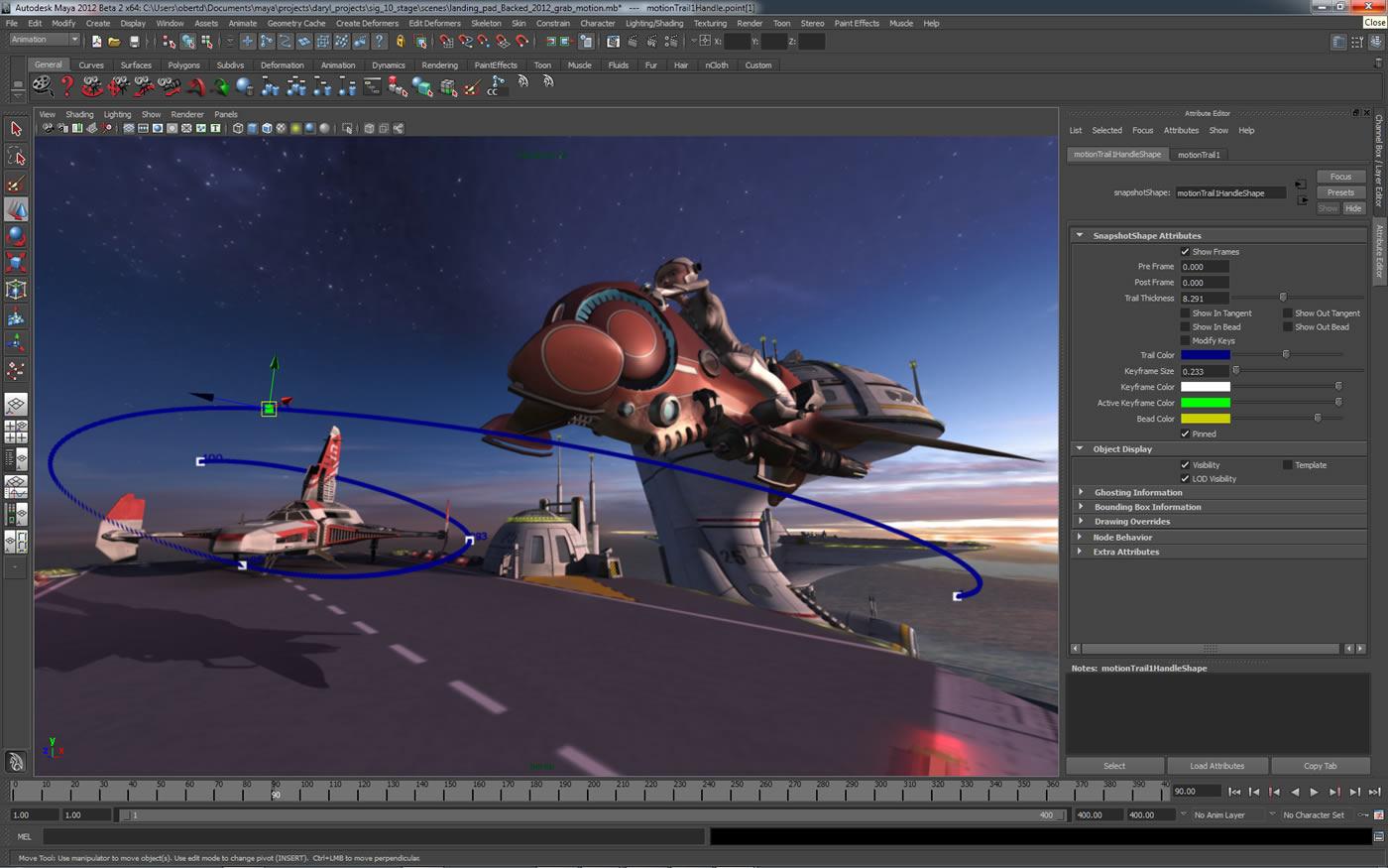 Autodesk Maya 2012 full screenshot