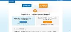 Smart.fm - 世界最大級英語学習コミュニティーサイト