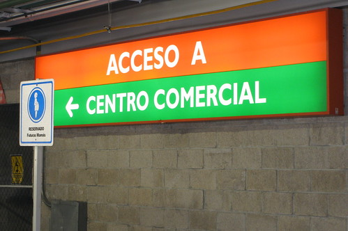 comercial_sign