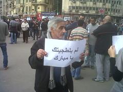 Mubarak Thugs