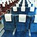 Sakura Standard Class Unreserved Seats