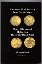 Basok Four Ducat Coins