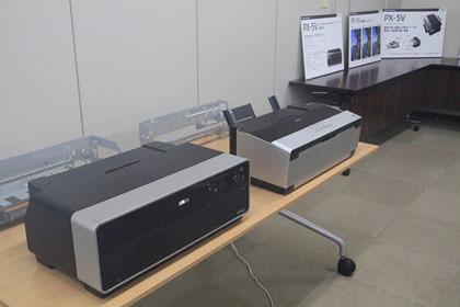 Epson PX-5600 とPX-5V