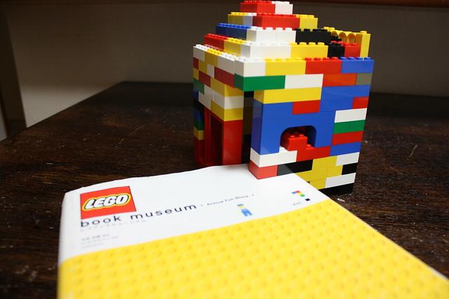 LEGO book museum