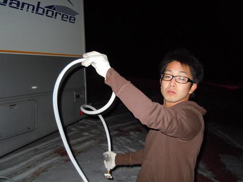 frozen hose