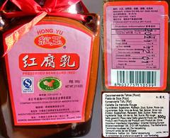 Rode ingelegde tofu