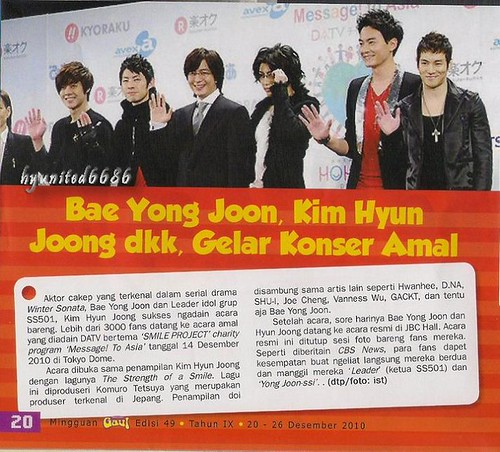 Kim Hyun Joong GAUL Indonesian Magazine Edition 49  [Dec ember 2010]