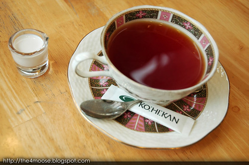 Kohikan - English Breakfast Tea