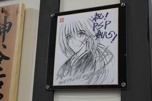 Jump Festa 144