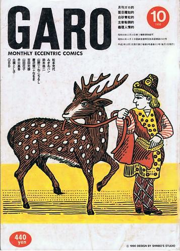 Garo_10_1990