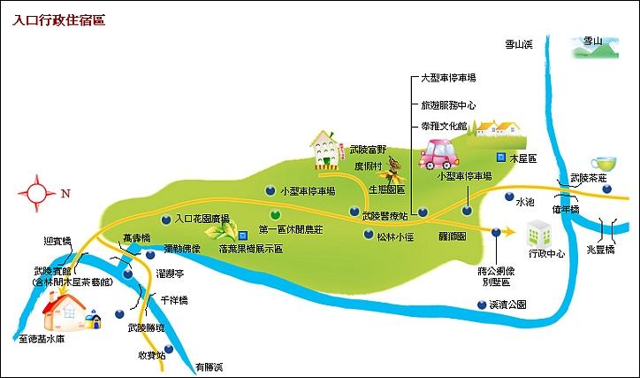 武陵地圖1