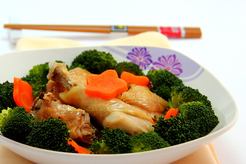 Steamed Chicken