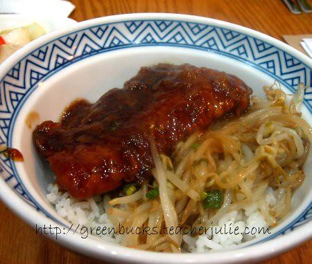 Yoshinoya Century Bangus Kabayaki