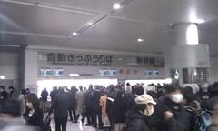 品川駅 新幹線の改札前の切符売り場