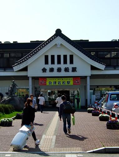 看完後.前往會津若松