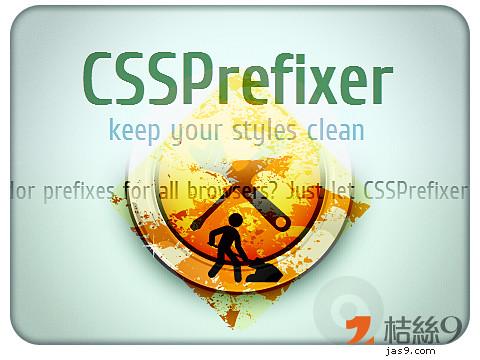CSSPrefixer