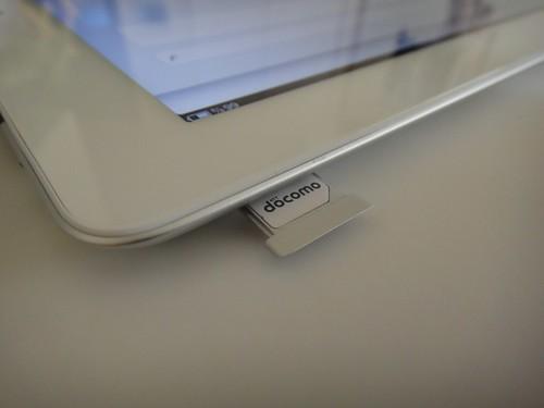 04iPad2 3G SIM tray