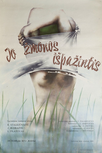 Lithuanian Film Posters-012515