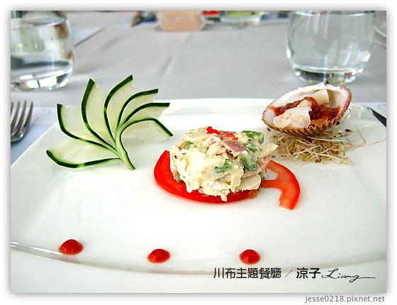 川布主題餐廳 20