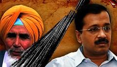 ,     (Punjab News) Tags: punjabnews punjab news aap