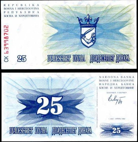 25 Dinara Bosna Hercegovina 1992, P11