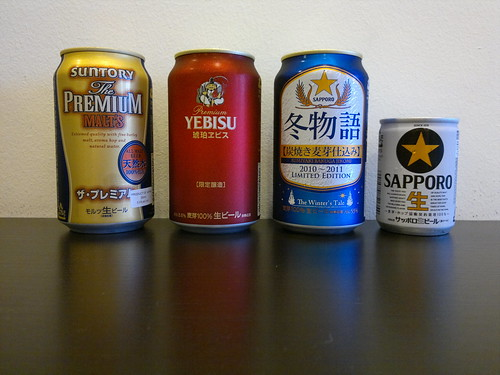 From left: Suntory The Premium Malt's, Premium Yebisu, Sapporo Winter's Tale Sumiyaki Bakuga Jikomi Limited Edition 2010-2011, and a Mini Sapporo