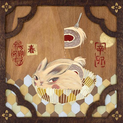 Mochi bunny. Please have a bite!