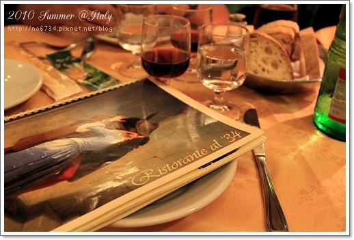 20100819_Day12 Rome_0287 f