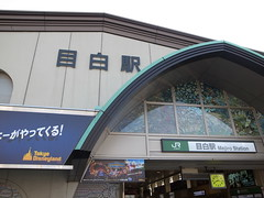 Mejiro station