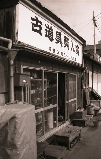老舗の白黒写真のフリー写真素材