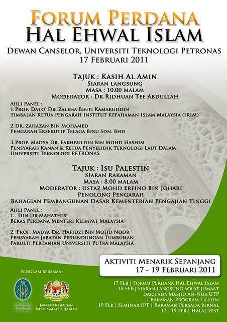 Forum Perdana Hal Ehwal Islam di UTP 2011