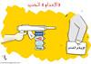 (Jasmin Ahmad) Tags: blog facebook youtube twitter بوك اعلام فيس يوتيوب جدبد مدونه تويتر