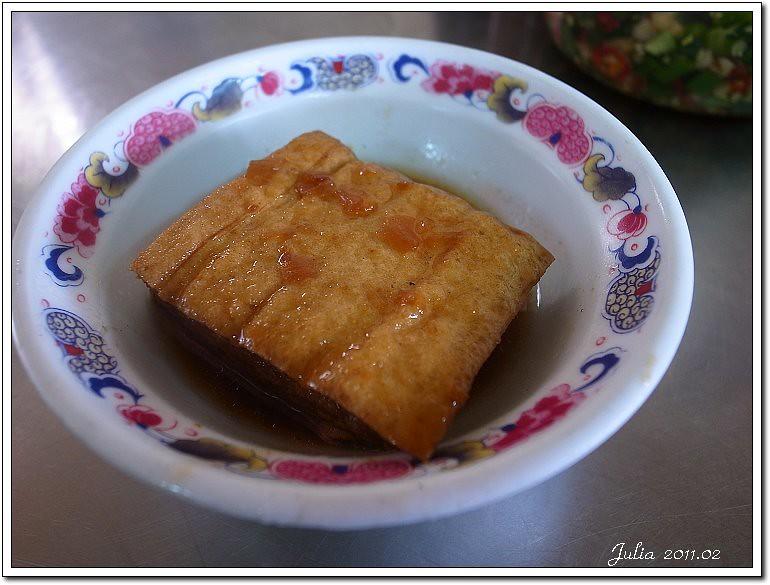 開元紅燒土魠 (4)