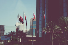 .. (- M7D . S h R a T y) Tags: red white for bahrain flag lovers lover bhr 2011   bahrains  allrightsreserved  ss