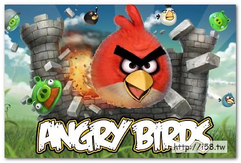 Angry Birds 下載